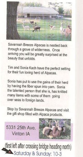 Text for Savannah Breeze